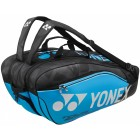 Torba tenisowa Yonex Pro Racquet Bag 9 Pack Infinite Blue