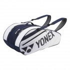 Torba tenisowa Yonex Tournament Basic Bag 9 White/Navy