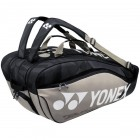 Torba tenisowa Yonex Pro Racquet Bag 9 Pack Platinium